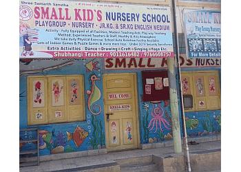 Small Kids Nursery School