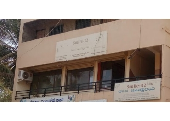 Smile-32, A MultiSpeciality Dental Clinic
