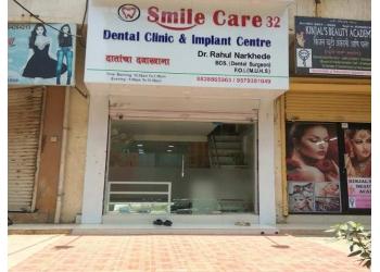 Smile Care 32 Dental Clinic & Implant Centre