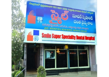 Smile Group of Dental Hospitals Pvt. Ltd.