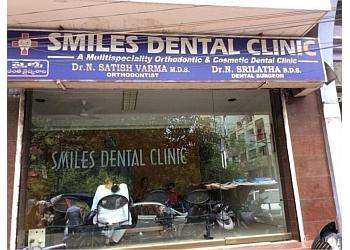 Smiles Dental Clinic