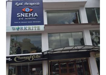 Sneha Eye Hospital