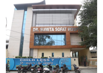 Sofat Infertility Clinic
