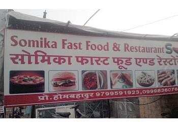 Somika Fast Food & Restaurant