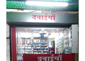 Soni Pharmacy