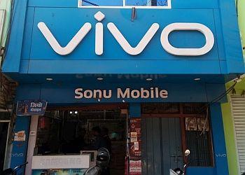 Sonu Mobile & Repairing Centre