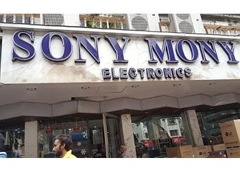 Sony Mony Electronics