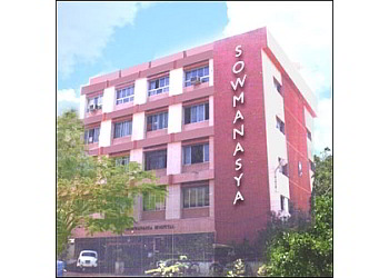Sowmanasya Hospitals & Institute Of Psychiatry
