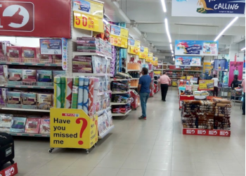 Spar Hypermarket