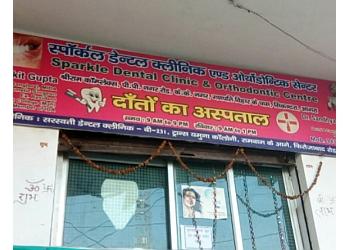 Sparkle Dental Clinic & Orthodontic Centre