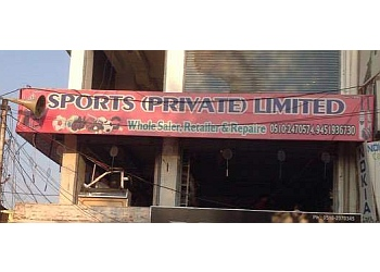 Sport Private Limited