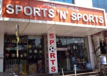 Sports 'N' Sports