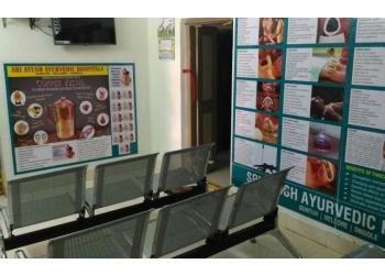 Sri Ayush Ayurvedic Hospital