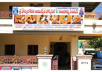 Sri Bhaskara Kerala Ayurvedic Hospital & Panchakarma Centre