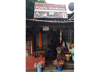 Sri Durga Maa Pushpa Bhandar