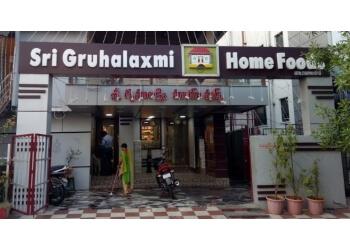 Sri Gruha Laxmi Home Foods