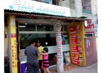Sri Hari's