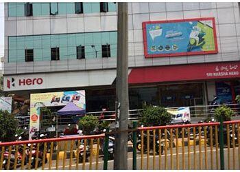 Sri Harsha Motors