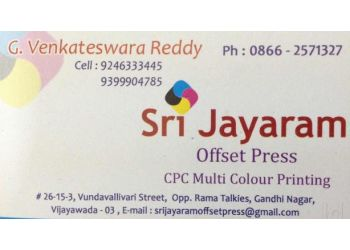 Sri Jayaram Offset Press