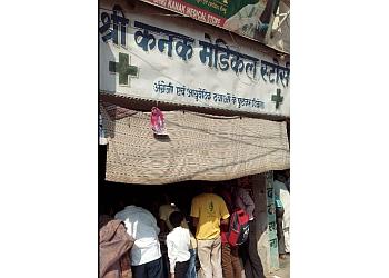 Sri Kanak Medical Stores