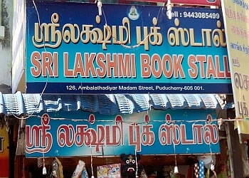 Sri Lakshmi Book Stall