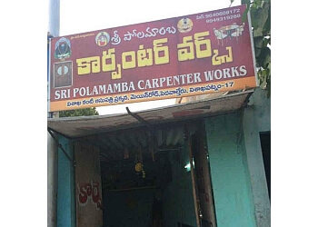 Sri Polamamba Carpenter Works