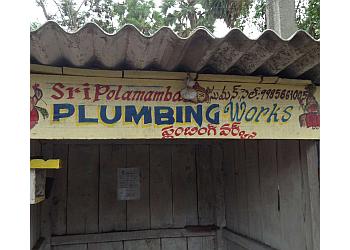 Sri Polamambha Plumbing