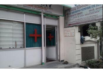 Sri Radhamma Memorial Eye Hospital