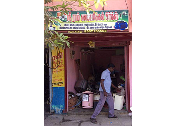 Sri Ram Electrical Work