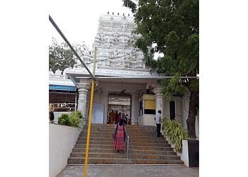 Sri Ramalingeswara Swamy Temple