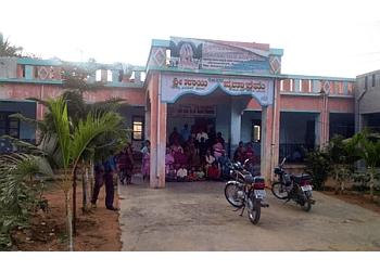 Sri Sai Old Age Home