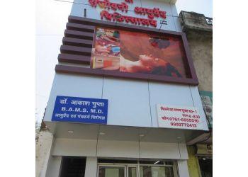 Sri Sanjeevani Ayurveda and Panchkarma Clinic