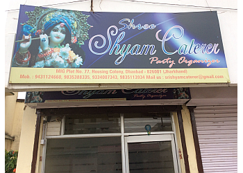 Sri Shyam Caterer