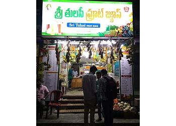 Sri Tulasi Fruit Juice centre