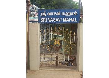 Sri Vasavi Kalyana Mahal