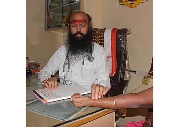 Sri Venkateswara Ayurvedic Hospital