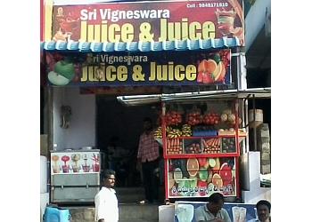 Sri Vigneshwara Juice & Juice