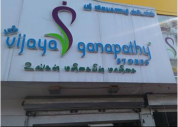 Sri Vijaya Ganapathy Stores