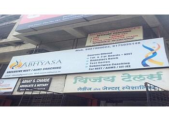 Srinivas Bisala's Abhyasa