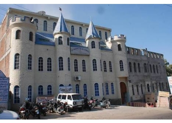 St. Joseph's Public School