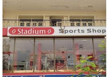 Stadium Sports Shop
