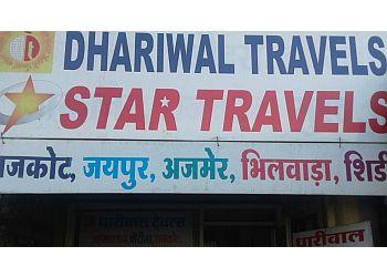 Star Travels Ujjain