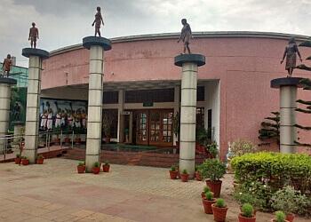 State Museum Hotwar