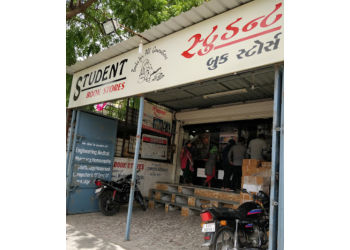 Students Book Store
