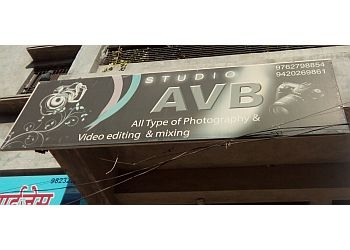STUDIO AVB