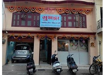 Subhadra offset printers