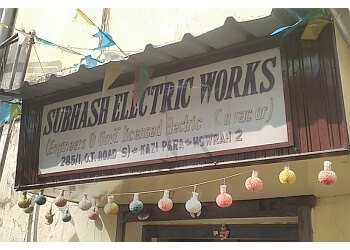 Subhash Electric Works