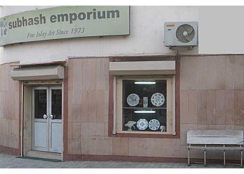 Subhash Emporium