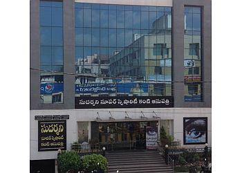 Sudarsani Super Speciality Eye Hospital