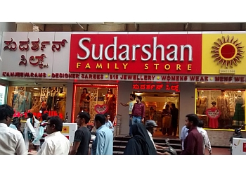 Sudarshan Family Store